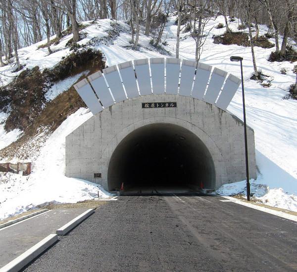 地域活力基盤整備工事 桧原3号トンネル
